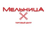 ТЦ «Мельница»